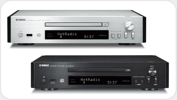 Yamaha CD-NT 670 D Netzwerk CD-Spieler mit MusicCast *silber*